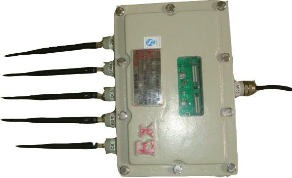 Block 4g signal - Portable High Power GPS and Cell Phone Signal Jammer(CDMA GSM DCS PCS 3G)