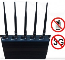 Adjustable High Power 5 Antenna 3G Mobile Phone Jammer