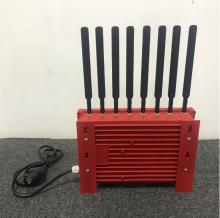 8 Antennas Explosion-proof Jammer 3G 4G Cell phone WiFi Blocker